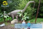 Pyground items electronic educational dinosaurs (Brachiosaurus) DWD127