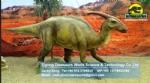 Dinosaur movie model parasaurolophus mechanical model DWD1446